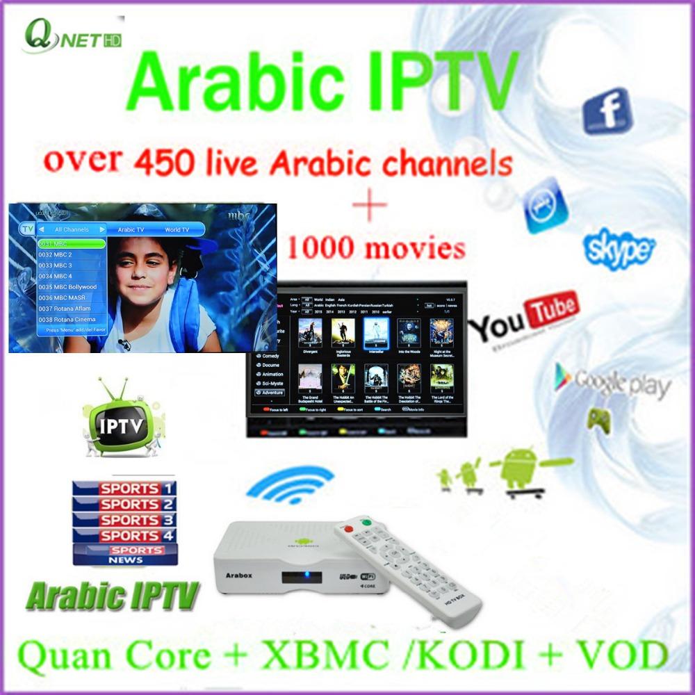 Living TV IPTV Server Arabic, Arabic Channels XBMC, Movies VOD, IPTV Box Arabic Channels(China (Mainland))
