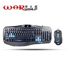 WarWolf KM-780 USB keyboard and mouse colorful LED Light mause Gaming keyboard mouse combo Waterproof warface for Laptop Desktop