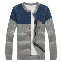 Кардиганы  от International Trade Clothing для Мужчины, материал Хлопок артикул 32409210258