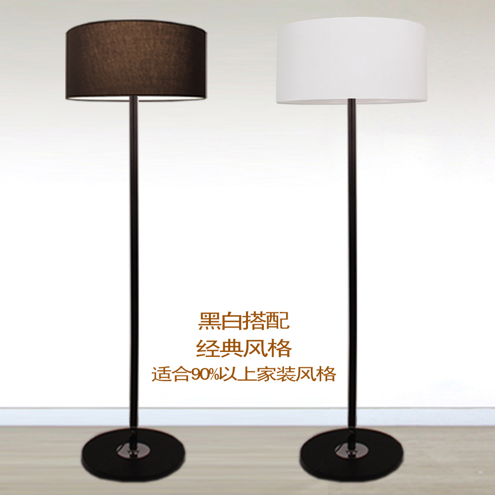 Stand Lamp Malaysia Cloth Standing Lamp