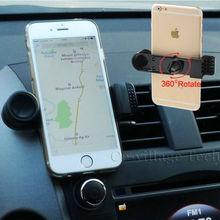 Phone Car Air Vent Bracket for Motorola Moto Z Force Droid Edition G4 Plus G4 Play G3 G2 X Style X Play Moto E 2015(China (Mainland))