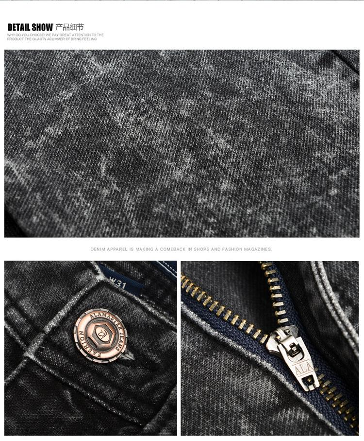 Скидки на Новый осень зима мужчины джинсы мужские джинсы стрейч хлопок вязать материал джинсовая пант мужчины серый мода краска тонкий прямые джинсы A462