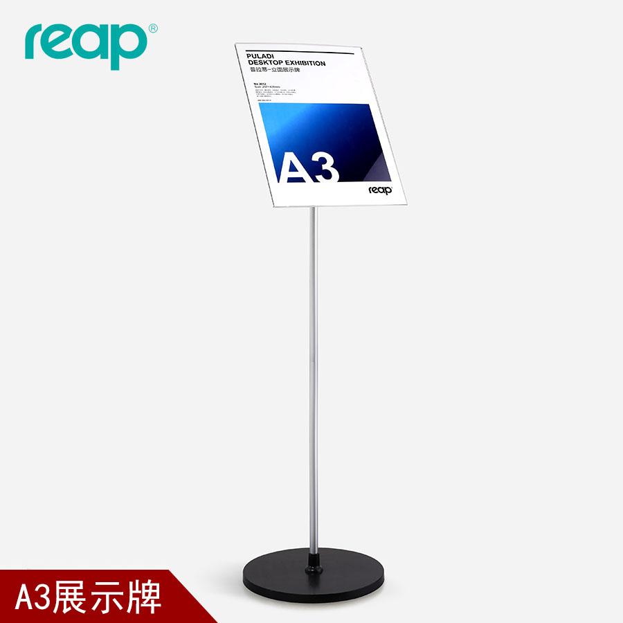 3012 Vertical Advertisement Frame Display A3 Signs Data Frame Landing Poster Frame(China (Mainland))