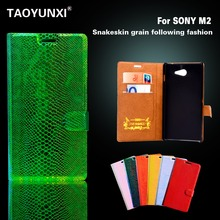 Buy Leather Case Sony Xperia M2 Aqua S50H D2303 D2406 D2305 D2306 D2302 dual D2403 D2406 4.8 inch Cases Cover Flip Holster shell for $2.67 in AliExpress store