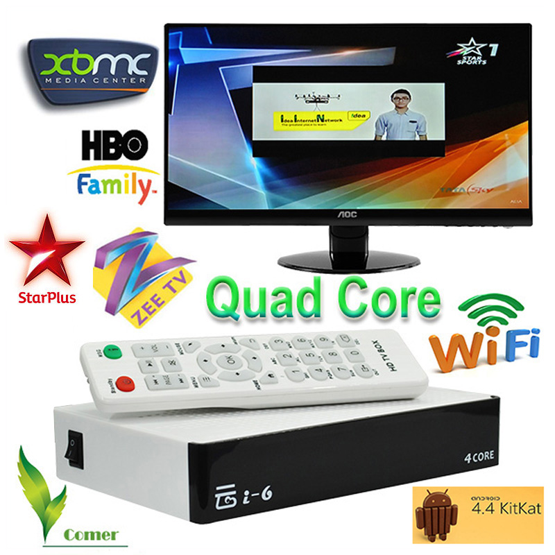 HD Indian IPTV box support 200 plus Live HD Indian Channels Hindi MAX English Tamil Android