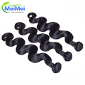 16 Inch 7A Malaysian Body Wave Bundles 4 Pcs Peerless Virgin Hair Malaysian Body Wave 1B Msbeauty Hair Extension Body Wave