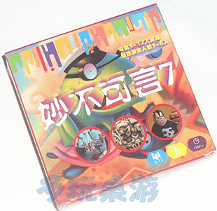 Dixit 7 table(China (Mainland))