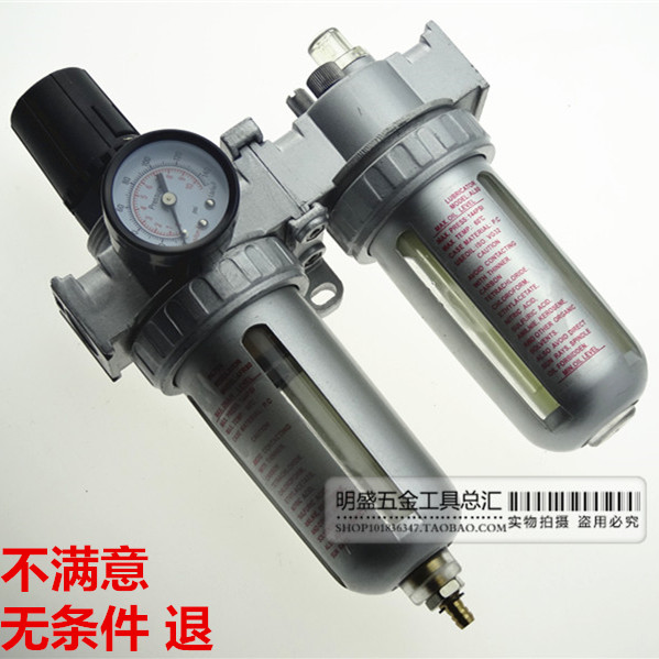 Manley water separator compressor with automatic drain filter pressure regulator gas-water separator filter