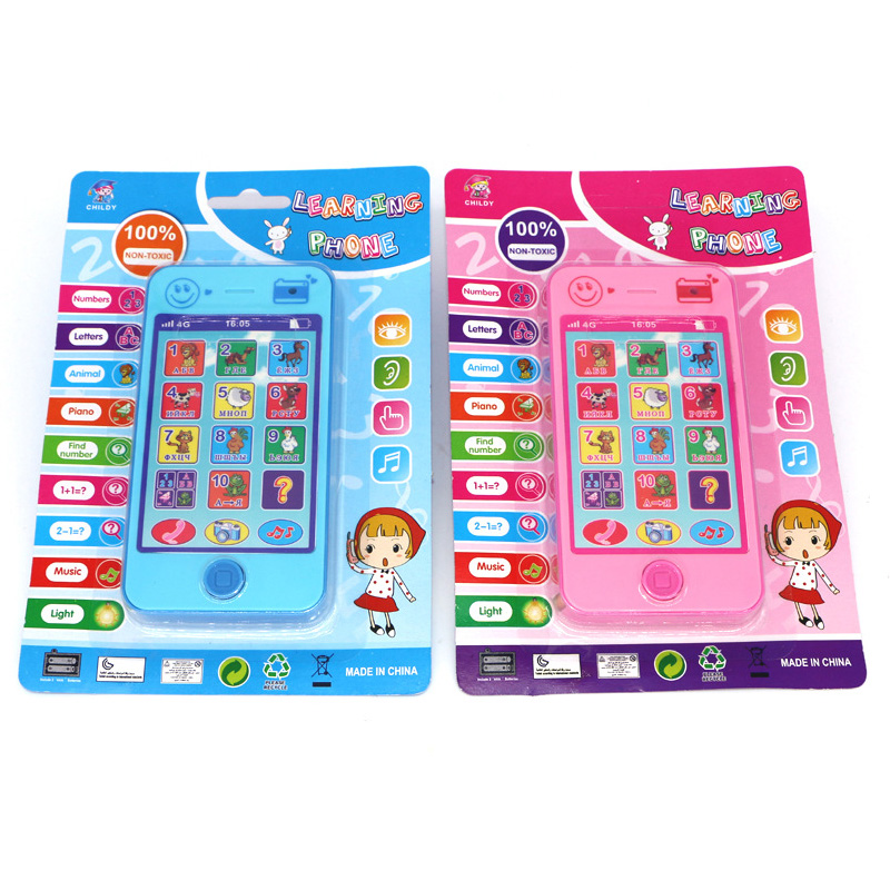 Russian Language Simulation Musical Mobile Smart Phone CellPhone 4G Baby Kids Phones Watch Children's Educational Toys(China (Mainland))