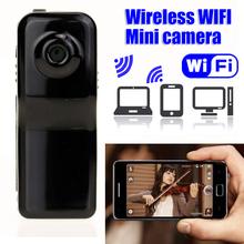 New MD81S Mini Camcorder Wireless WiFi Camera Mini SPY DV Micro IP Cam Voice Video Recorder Espia hidden