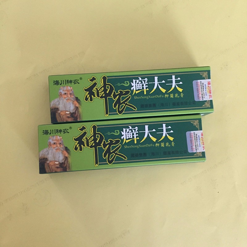 Cool Safety Manuu Pruritus Dermatitis Eczema Cream Psoriasis Treatment Cream Chinese Ointment Psoriasis Tinea Versicolor  Cool Safety Manuu Pruritus Dermatitis Eczema Cream Psoriasis Treatment Cream Chinese Ointment Psoriasis Tinea Versicolor