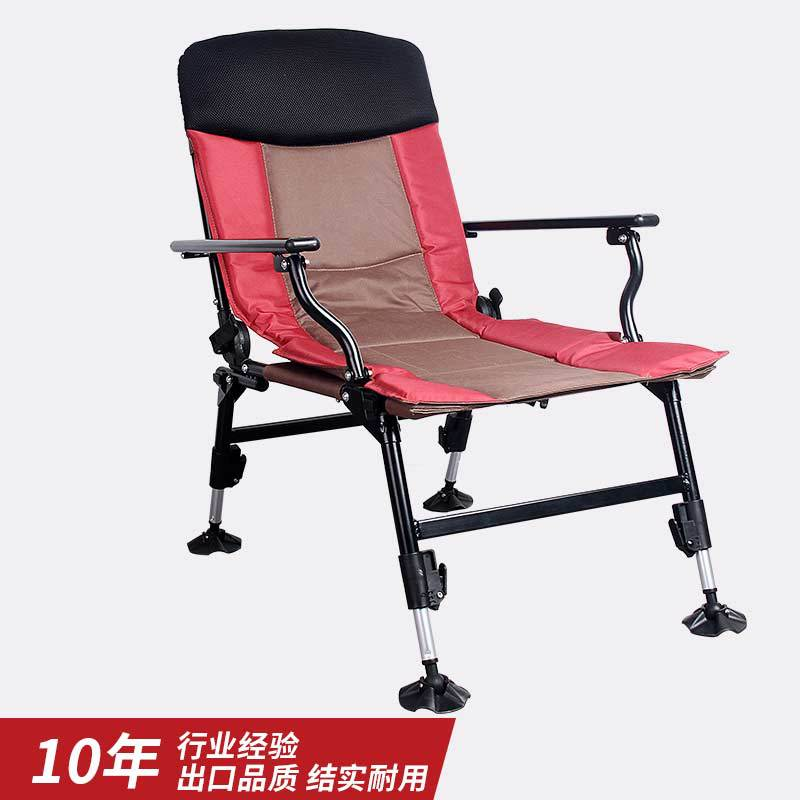 Popular Adjustable Fishing Chairs Buy Cheap Adjustable