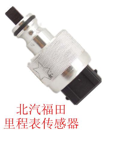 Foton truck accessories truck odometer sensor(China (Mainland))