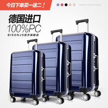 Women&Men PC Aluminum Frame Spinner Wheels TSA Lock Travel Luggages 20''/24''/28'' Business Suitcase Silver/Blue/Red/Gold/Black(China (Mainland))