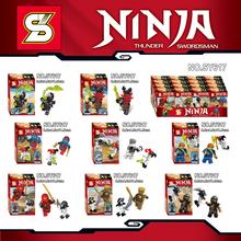 SY617 New season 7 Phantom Ninjagod Golden Ninja Jay Kai Cole Zane WU Gold weapons Skeleton Minifigures Building Blocks Toys - Little toy store No.3