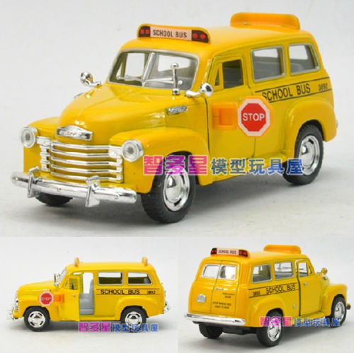 Kinsmart delicate 1:36 mini Suburban school bus yellow alloy model car toy 1pc(China (Mainland))