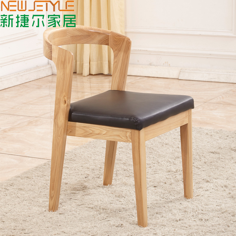 Solid wood dining table chair ikea chairs japanese ash for Ikea wooden dining chairs