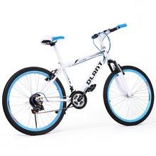 Men&Women High Quality Mountain Bike 21 Speed 26 Inch Fashion Road Bike Free Shipping(China (Mainland))
