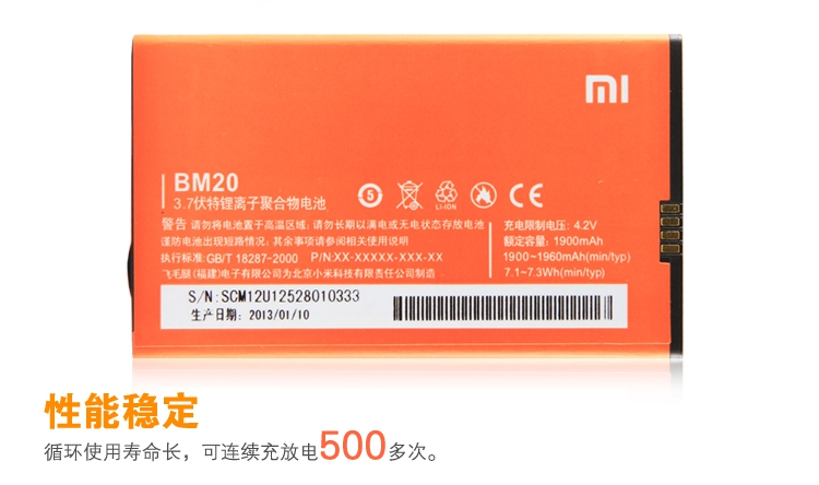 In Stock 100% Original New BM20 Battery For Xiaomi M2 2S Mobile phone Xiaomi Mi2 Mi2S Cell Phone Batteries 1930/2000mAh(China (Mainland))