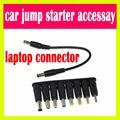 Car jump starter accessory Laptop power connector Car jump starter to laptop power cable and port