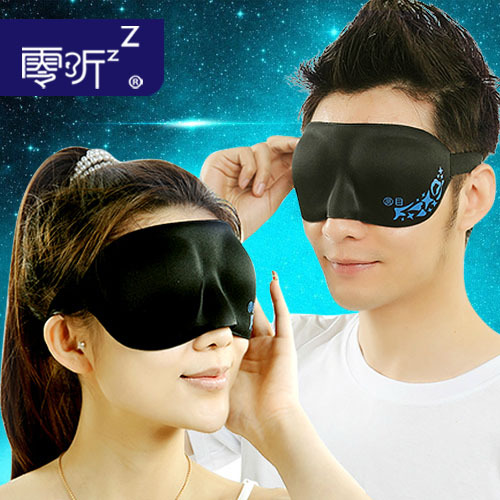 Zero Listen 3D cutting circular mesh goggles care blackout goggles can sleep sleeping soft slow rebound(China (Mainland))