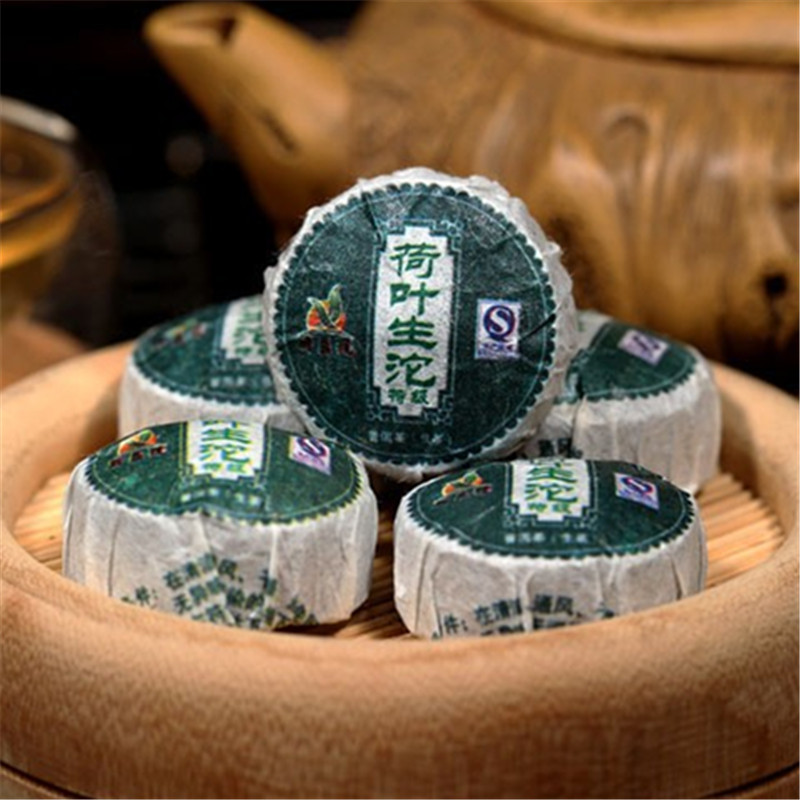 1pcs Superfine Lotus Leaf Flavor Xinyi Hao Brand Mini Tuo Raw Pu Er Tea The Green