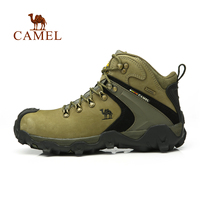 Camel for outdoor hiking shoes waterproof male 2014 slip-resistant wear-resistant sport shoes