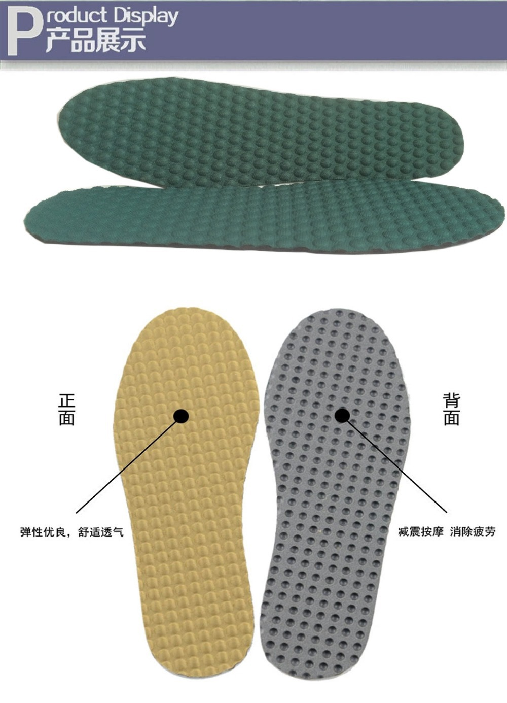 Breathable Eva massage insole sports insole feet care insert unisex health pad sole 20pairs=40pieces(China (Mainland))