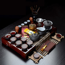 Drinkware Yixing purple sand Kung fu tea set Solid wood tea tray tea ceremony tea pot