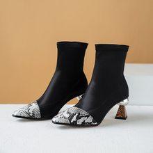 MStacchi Kadın Sonbahar Seksi Sivri Burun Yılan Derisi Çizmeler Mujer Yüksek Kaliteli Slip-On Botines Garip Tarzı Yüksek Topuklu çorap Ayakkabı(China)