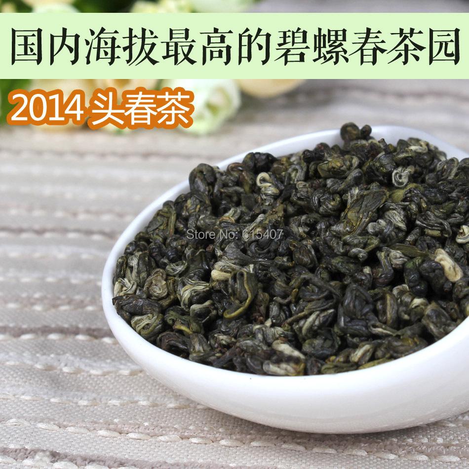 500g Spring biluochun tea 2014green biluochun premium spring new tea green the green tea for weight loss health care products<br><br>Aliexpress