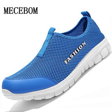 2016 New Summer Women Men Flat Shoes Casual Air Mesh breathable wear Shoes plus size 35-46 Hot Selling in More than 90 countries