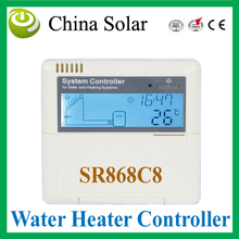 2014 New Solar water heating system controll, SR868C8 solar hot water heater controller,Split pressurized control, free sp