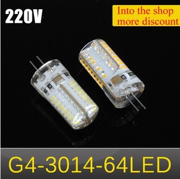 1pcs Silicone LED lamps G4 6W 3014 SMD 64LEDs Crystal Chandeliers LED Bulb 220V 240V Ceiling light(China (Mainland))