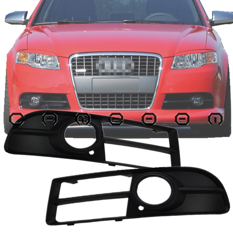 For 2007-2009 Audi A4 B7 Vehicle 1 Pair Front Lower Bumper Fog Light Grill Grilles 8E0807681F/8E0807682F A0007+A0008(China (Mainland))