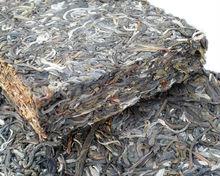 Puerh Brick Tea Pu er Tea Puer Cha 250g Raw PB11 2 Free Shipping