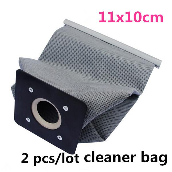 Комплектующие для пылесосов 2