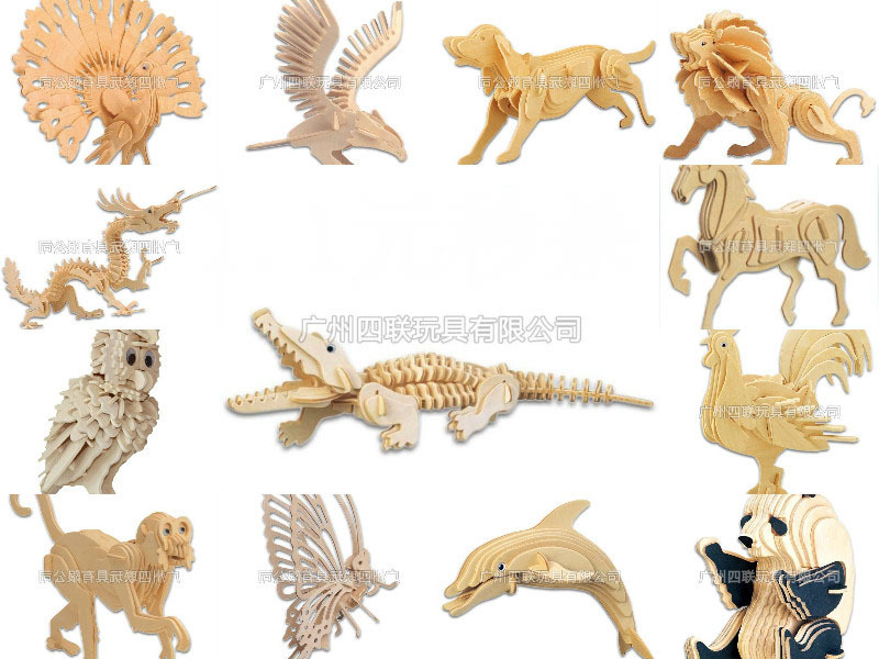 Educational Toys Zodiac Alligator Giraffee Dragon Rooster Animals 3D Puzzle Model Building DIY for Children(China (Mainland))