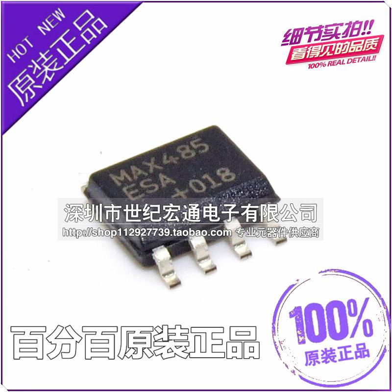 Send free 20PCS MAX485ESA MAX485 MAX485ESA SOP8 New original hot sales integrated circuit(China (Mainland))