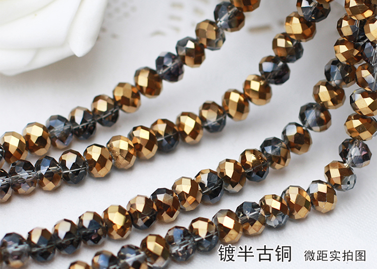 5040 AAA Semi-plated bronze Color Loose Crystal Glass Rondelle beads.2mm 3mm 4mm,6mm,8mm 10mm,12mm Free Shipping!(China (Mainland))