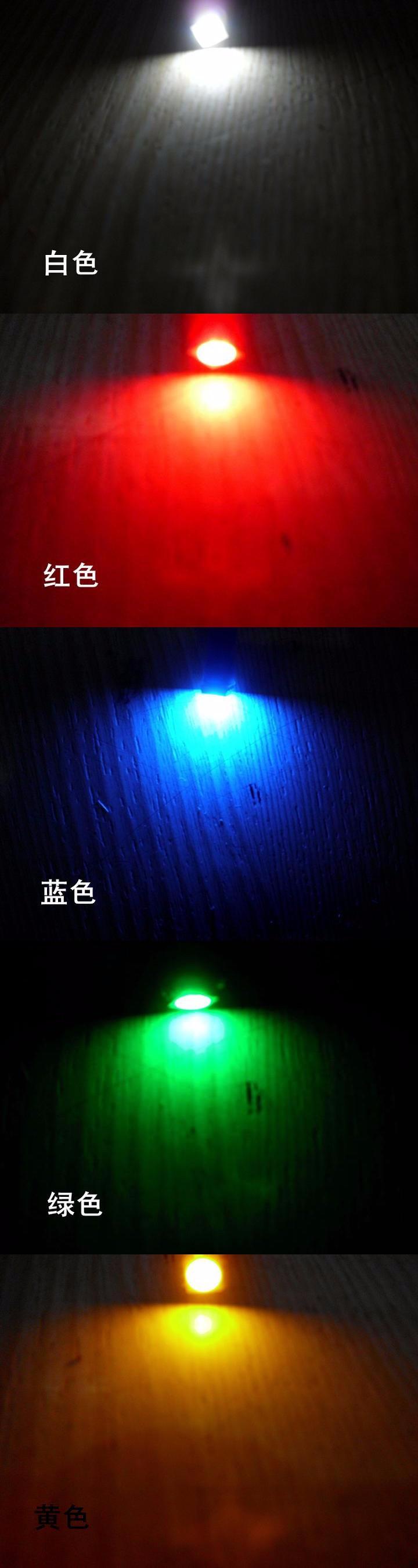 Источник света для авто 1 t5 b8.5d 509T 5050 smd b8.5 8.5d