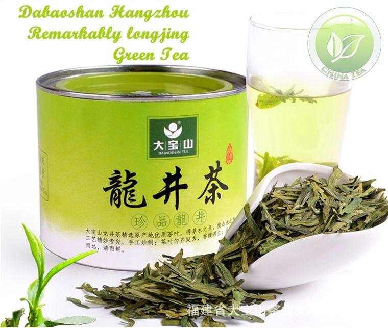 Dabaoshan West Lake Longjing Green Tea Hangzhou Xihu Long Jing Green Coffee Dragon Well Spring Tea