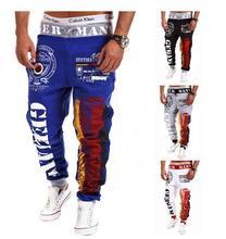 High quality 2015 Spring Autumn Brand mens sweat pants Men cotton camouflage trousers Casual Men pants