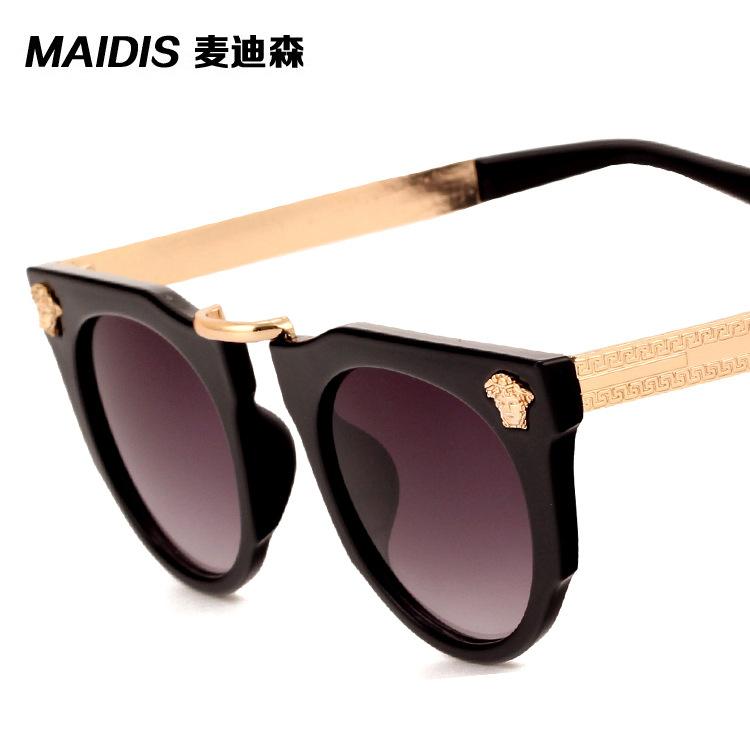 Make travel glasses sunglasses fashionistas street(China (Mainland))