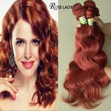 7A ломбер перуанский волна волосы # 33 # 350 Color 6 шт. уток с закрытием 200 г/компл. красочные перуанский девы ломбер переплетения