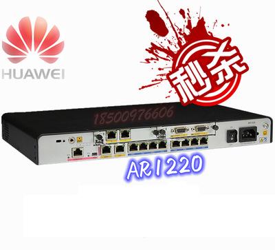 Huawei AR1220 dual WAN port 8LAN-port enterprise router(China (Mainland))