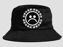 Adult Woman Man Summer Casual Fishing Cap Bonnie Bob Camping Hiking Outdoor Cotton Black Sad Boy Bucket Hat Hip Hop(China (Mainland))