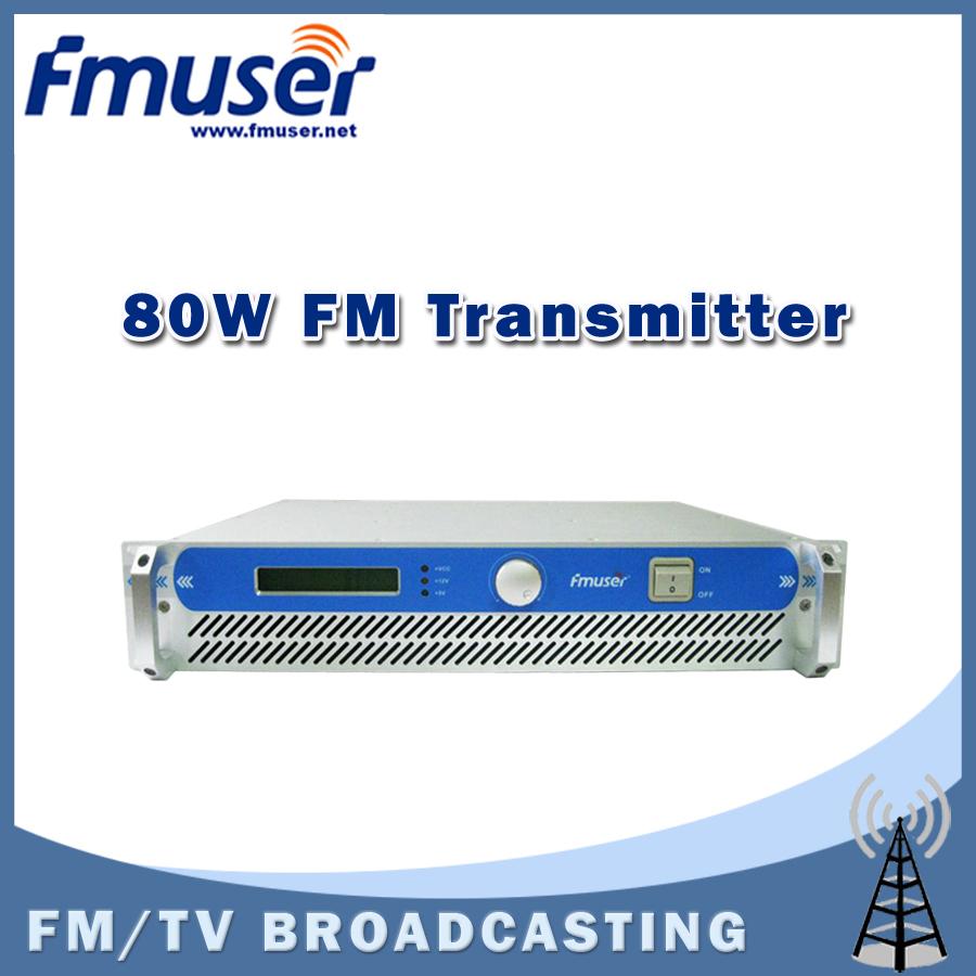 Free shipping FMUSER FSN-801 80W 2U Professional FM Broadcast Radio Transmitter 87.5-108 MHz(China (Mainland))