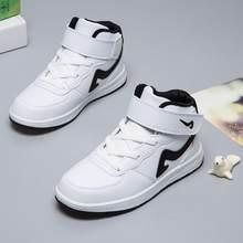 ילדי גבוהה-למעלה חיל האוויר נעלי ילדים ספורט נעלי ריצה חדש אופנה נעליים יומיומיות עבור גדול בנים ובנות נעליים סניקרס(China)