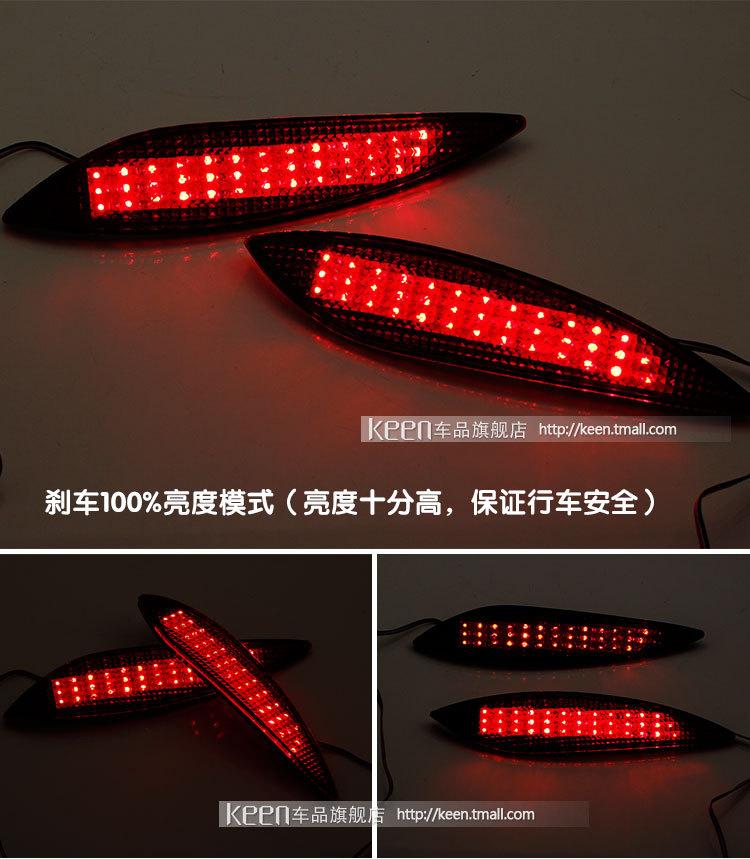 2X LED Parking warning light Tail light LED Waterproof red rear bumper reflector light tail lamp fit Hyundai Verna/Elantra 2011(China (Mainland))